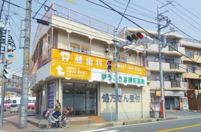 【外観】稔台駅前ビル