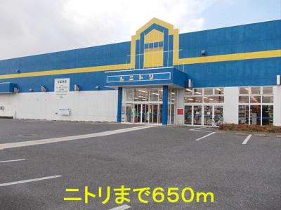 ホームセンター「ニトリ 牛久店まで650m」ニトリ 牛久店まで650m