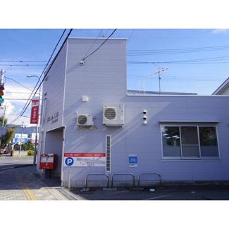 郵便局「松本高宮郵便局まで1261m」