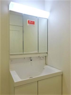 【独立洗面台】神戸市垂水区学が丘4丁目 2号棟 新築戸建