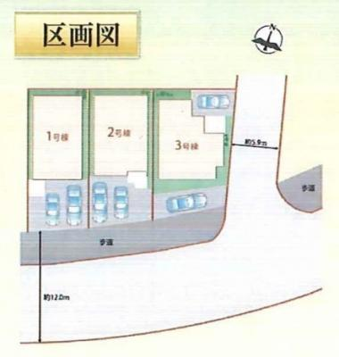 【区画図】神戸市垂水区学が丘4丁目 2号棟 新築戸建