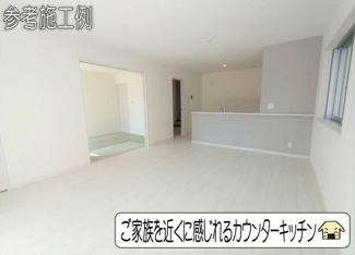 【居間・リビング】八幡市男山金振