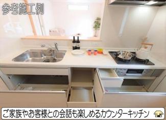 【キッチン】枚方市星丘第7 1号棟