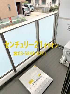 【バルコニー】Forst Residenz Nakamurabashi