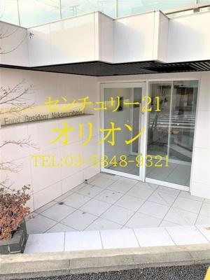 【エントランス】Forst Residenz Nakamurabashi