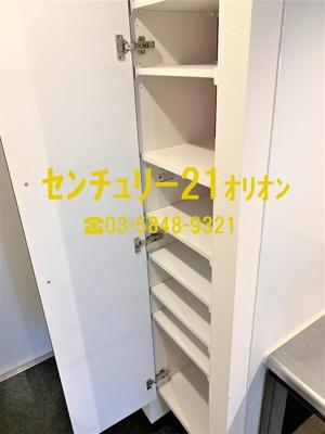 【収納】Forst Residenz Nakamurabashi