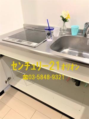 【キッチン】Forst Residenz Nakamurabashi