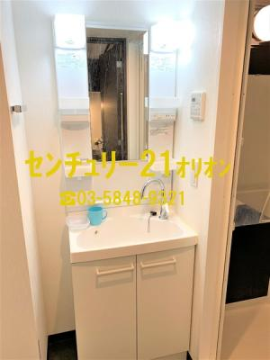 【洗面所】Forst Residenz Nakamurabashi