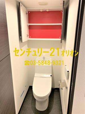 【トイレ】Forst Residenz Nakamurabashi