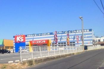 ケーズデンキ波崎店まで596m