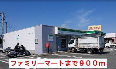 ファミリーマート西牟田谷川店まで900m