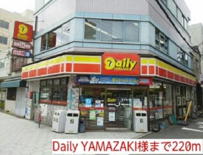 Daily YAMAZAKI様まで220m