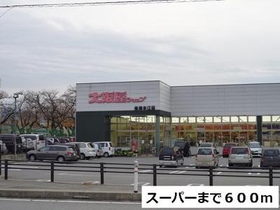 大阪屋ショップまで600m