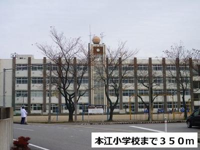 本江小学校まで350m