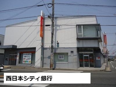 西日本シティ銀行まで490m