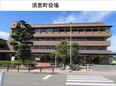 須恵町役場まで1300m