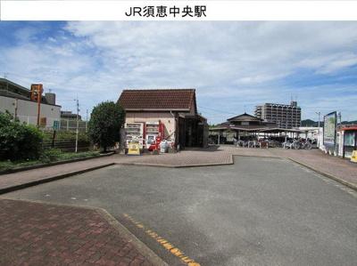 須恵中央駅まで1500m