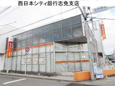 西日本シティ銀行まで500m