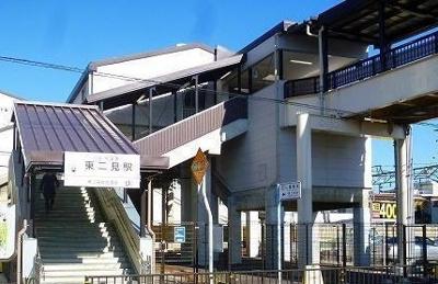 山陽電車東二見駅まで800m