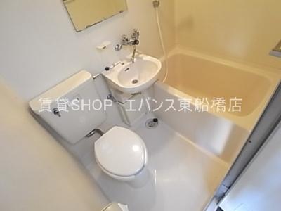 【浴室】シティウインドプラザ