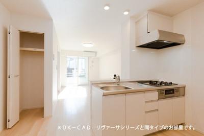 【キッチン】プレシ ユイット