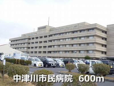 中津川市民病院まで600m