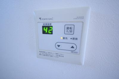 【設備】Y3ハウス(ワイスリーハウス)