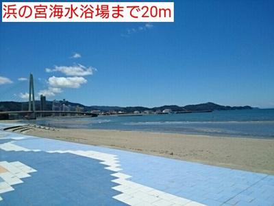 浜の宮海水浴場まで20m