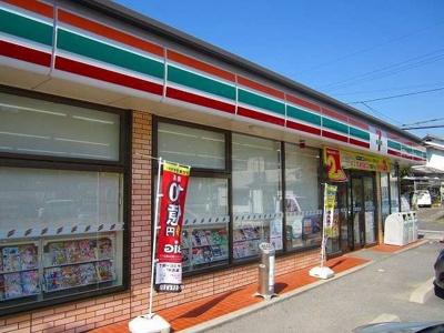 セブンイレブン下松生野屋店まで160m