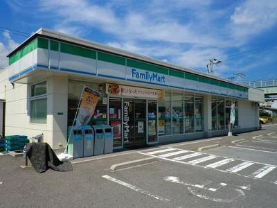 ファミリーマート福川南町店まで1200m