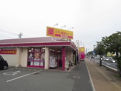 クスリ岩崎チェーン徳山久米店まで400m