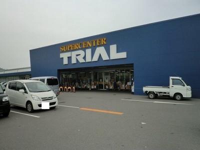 トライアル下松店まで1300m