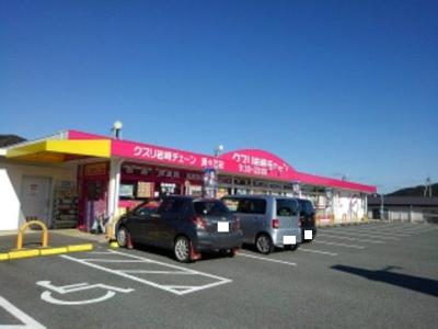クスリ岩崎チェーン須々万店まで400m