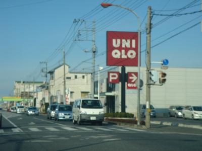 ユニクロ深谷店(国道17号沿)まで480m