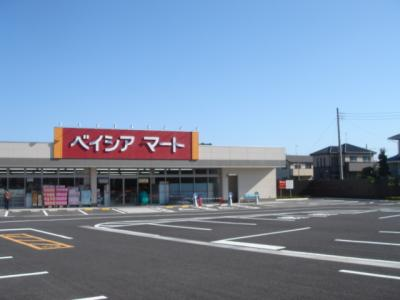ベイシアマート東方店(スーパーマーケット)まで480m