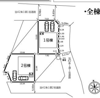 【区画図】秦野市名古木第5 新築戸建 2号棟
