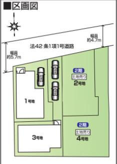 【区画図】ファーストタウン堺市第4北区南花田町
