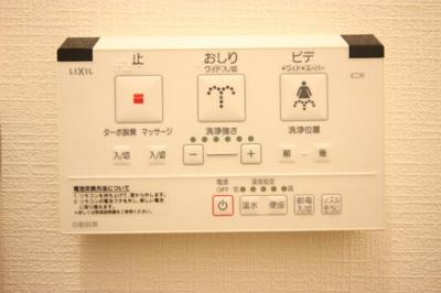 温水洗浄便座リモコン付き