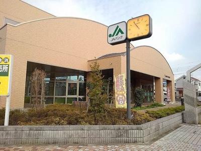 JAさいかつ松伏支店まで440m