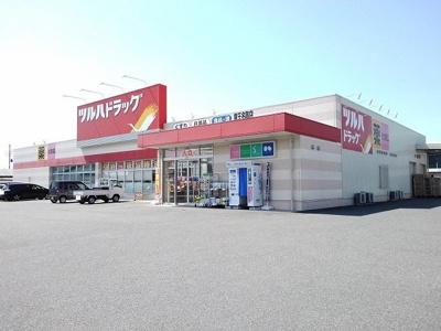 ツルハドラッグ竜王名取店まで1300m