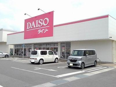 ザ・ダイソー甲府東店まで600m