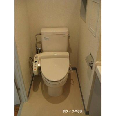 【トイレ】コンフォリア大山
