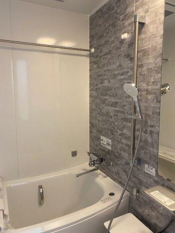 【浴室】ライオンズマンション代々木公園第2