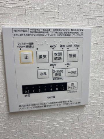 【設備】ライオンズマンション代々木公園第2