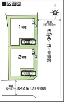 【区画図】ファーストタウン尼崎市第2田能