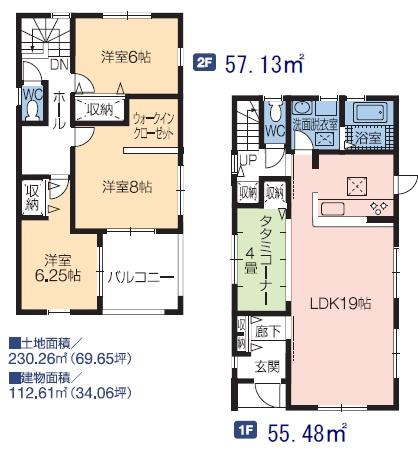 1号棟 4LDK+WIC タタミコーナーで家事のスペースとしても使いやすいですね(^^♪