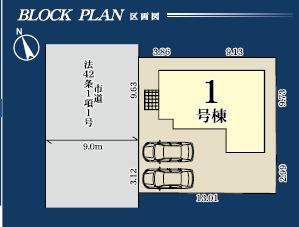 【区画図】土浦市中3期 新築戸建 1号棟