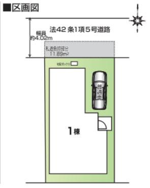【区画図】ファーストタウン枚方市第4宮之阪
