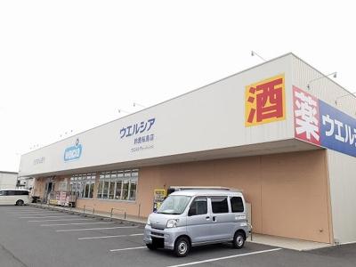 ウエルシア薬局鈴鹿桜島店まで513m