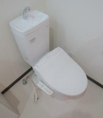 【トイレ】アールガーランド南台